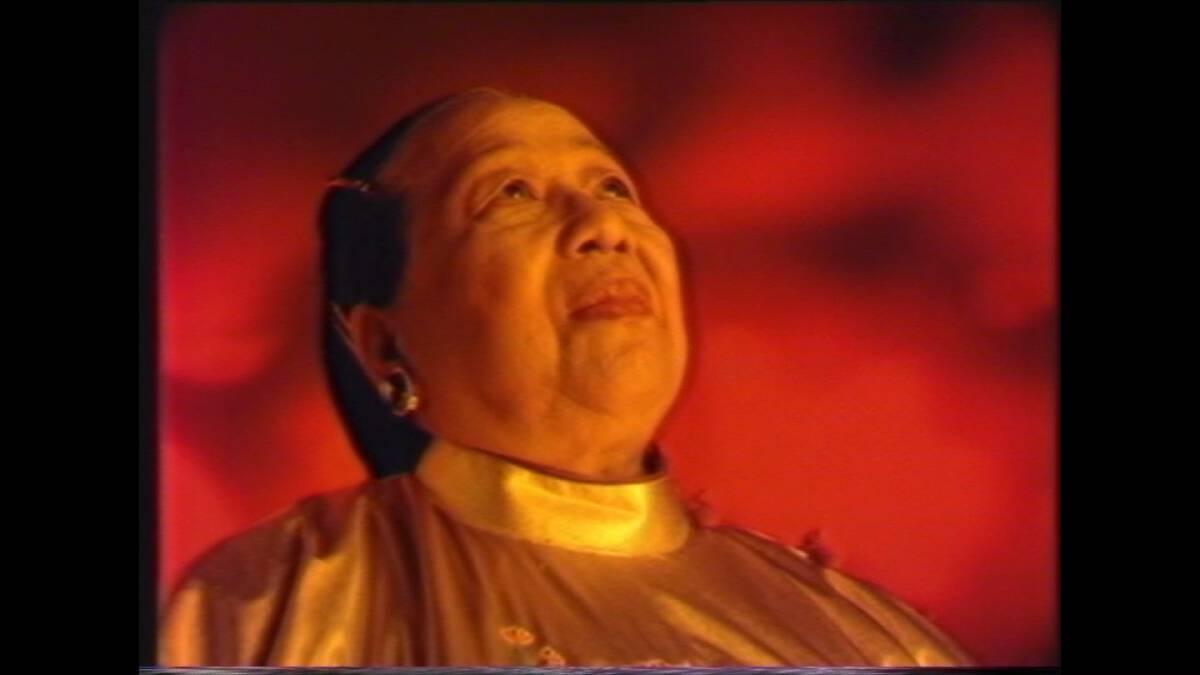 """พ.ศ. 2537 โฆษณาตรุษจีน """"อาม่าอยากไปเซ็นทรัล"""""""