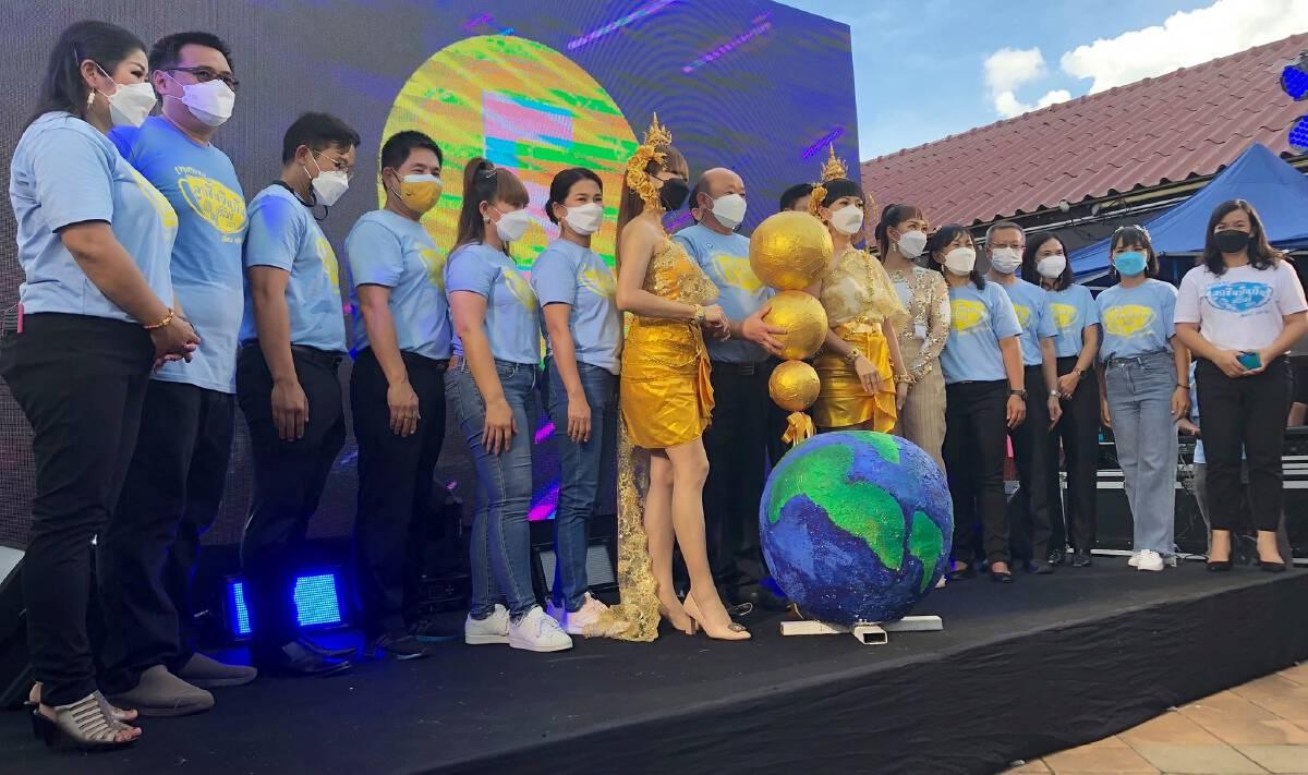 """พิธีเปิดเทศกาลลูกชิ้นยืนกินบุรีรัมย์ 2021 แบบนิวนอร์มอล เมื่อ 17 ก.ย.2564 อย่างคึกคักจากกระแส""""ลิซ่า BLACKPINK"""""""