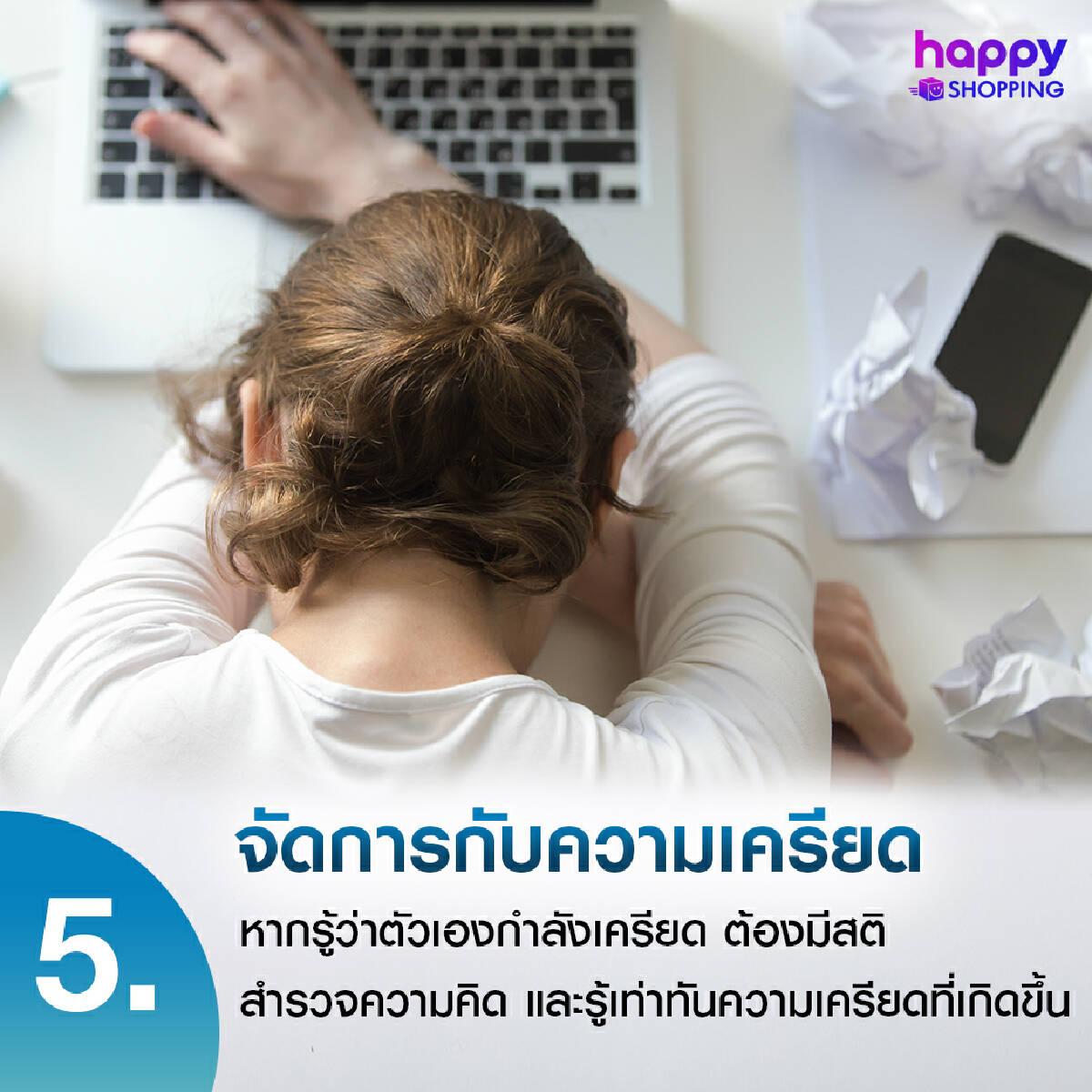 6 วิธีเสริมภูมิคุ้มกัน พร้อมรับมือเชื้อไวรัส