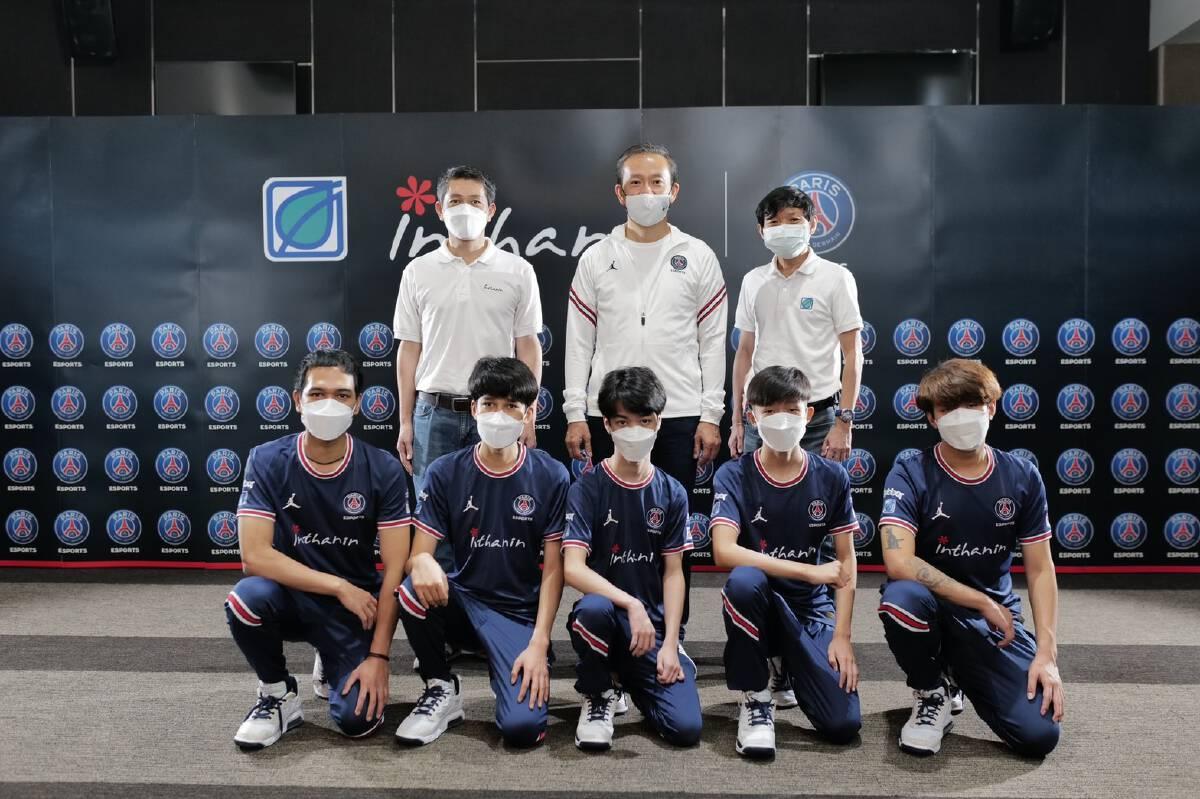 บางจากฯรุกกีฬา Esports จับมือ PSG Esports ROV Team เป็นรายแรกในไทย