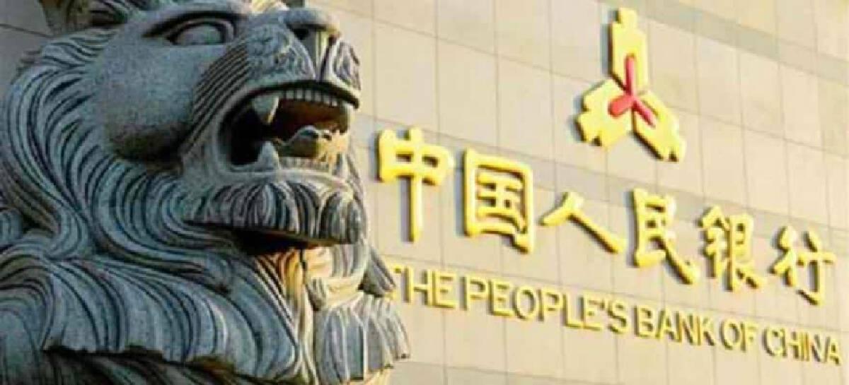 จีนล้างบางธุรกรรมเงินคริปโททุกรูปแบบ บิตคอยน์ดิ่งแรงใกล้หลุด 41,000 ดอลล์