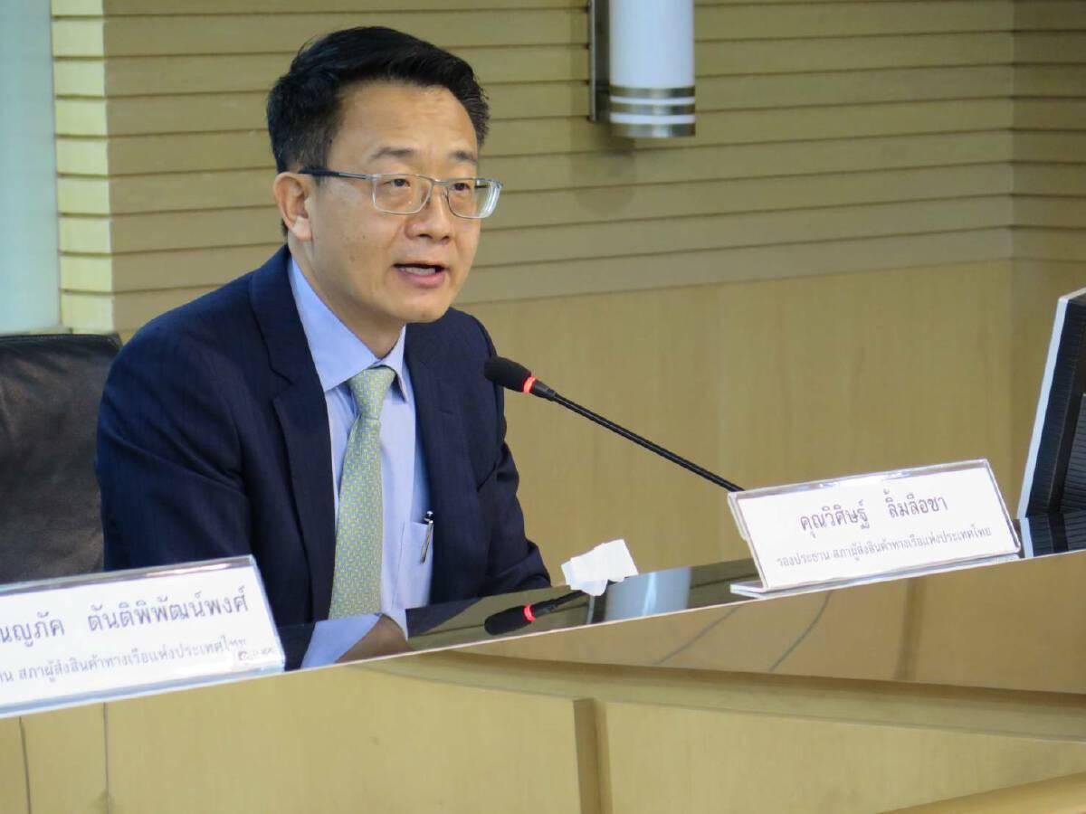 เอกชนชี้จีนขอร่วม CPTPP  ยังไม่กระทบการค้า-ลงทุนไทย