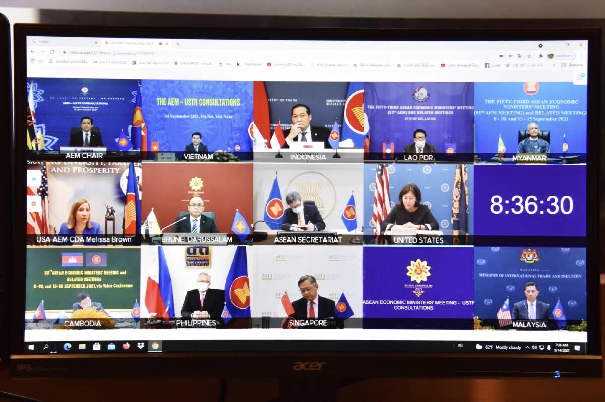 อาเซียน-สหรัฐฯ เคาะแผน  ความร่วมมือการค้าการลงทุนฉบับใหม่