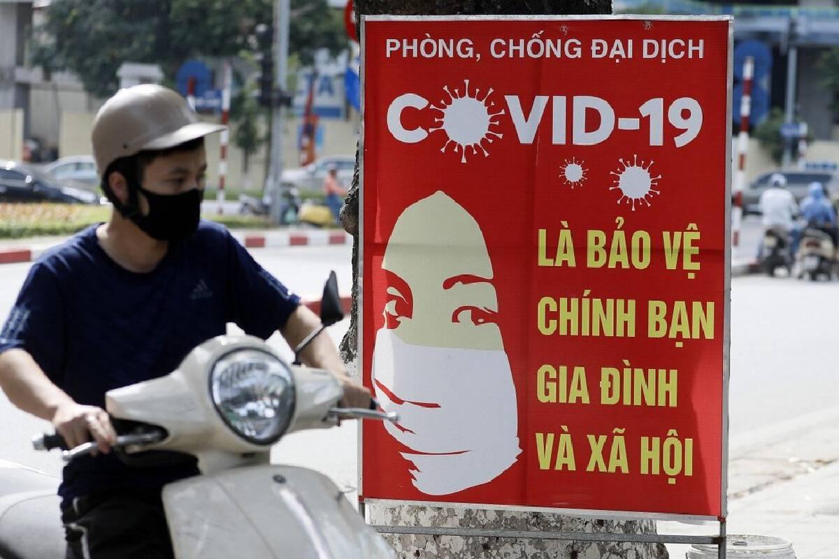 เวียดนามเผชิญการแพร่ระบาดระลอกใหม่ตั้งแต่เดือนเมษายนที่ผ่านมา ทำให้ต้องมีการประกาศล็อกดาวน์หลายพื้นที่