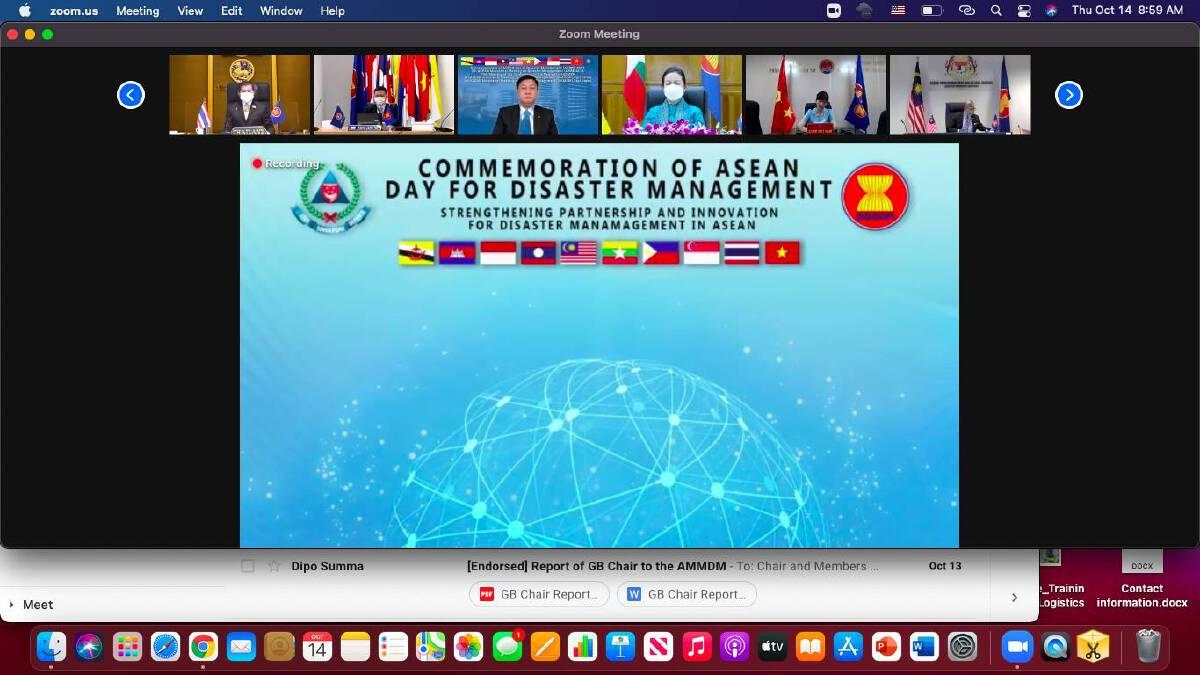 ไทยพร้อมรับประธานคณะกรรมการอาเซียนด้านการจัดการภัยพิบัติปี 2565