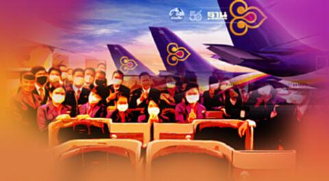 """""""การบินไทย""""ดิ้นดึงพนักงานเออรี่รีไทร์-กลุ่มฟ้าใหม่7.5พันคนขาย Puff&Pie"""