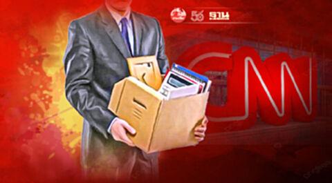CNN ไล่ออก 3 พนักงานฝ่าฝืนคำสั่ง ไม่ฉีดวัคซีนโควิดก่อนกลับเข้าออฟฟิศ