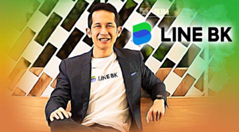 """LINE BK"" ดึงข้อมูลโซเชียลมีเดียประเมินความเสี่ยงลูกค้าสินเชื่อ"