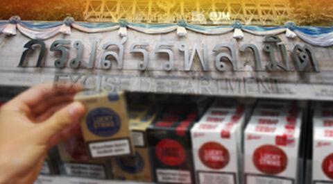 นักเศรษฐศาสตร์แนะปรับภาษีบุหรี่ตามมูลค่าอัตราเดียว 23% - 25% อย่าสุดโต่ง