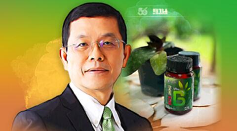 """""""บีบีจีไอ"""" ผุดแบรนด์ B Nature+ ออก Asta-Immu เจาะตลาดผลิตภัณฑ์เสริมอาหาร"""