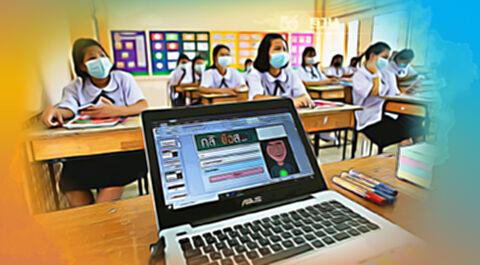 """""""โควิด-19"""" ทำเด็กไทยหลุดจากระบบการศึกษา 20% เมื่อเรียนออนไลน์"""