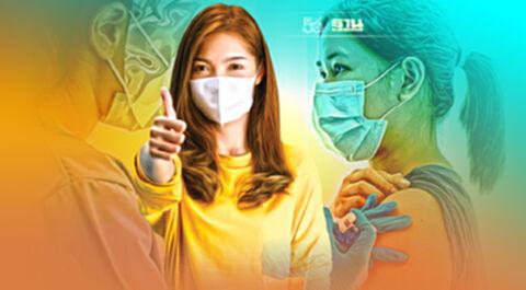 ย้ำ! ธ.ค.64 ฉีดวัคซีนคนไทยครบ 70% ของจำนวนประชากรแน่