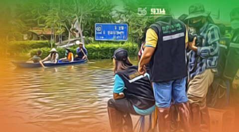 ลุยแก้ปัญหาอ่างเก็บน้ำลำเชียงไกร -ช่วยเหลือผู้ประสบภัยน้ำท่วม