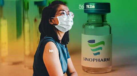 รวมจุดฉีดวัคซีนซิโนฟาร์มฟรี 7 จุด มีที่ไหนบ้าง เช็คที่นี่