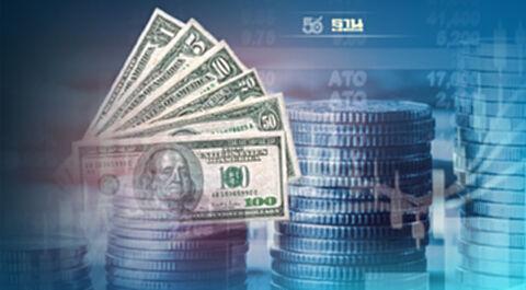 """อัตราแลกเปลี่ยนค่าเงินบาทเปิดเช้านี้ """"ทรงตัว"""" ที่ระดับ 32.72 บาท/ดอลลาร์"""