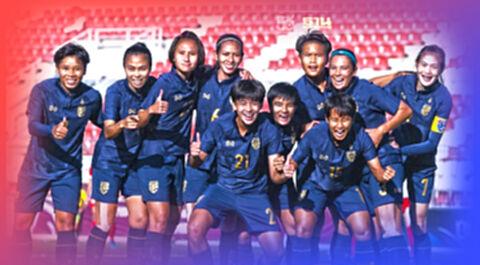ฟุตบอลหญิงทีมชาติไทย สุดเจ๋ง ถล่มปาเลสไตน์ 7-0 ตีตั๋วศึกชิงแชมป์เอเชีย