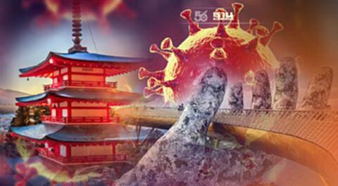 ญี่ปุ่นจ่อยกเลิกภาวะฉุกเฉิน เวียดนามเล็งคลายล็อกดาวน์
