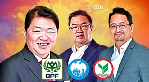"""CPFTH ผนึก""""กรุงไทย-กสิกร""""ขายหุ้นกู้ออนไลน์ให้ผู้ลงทุนรายใหญ่1.5หมื่นล."""
