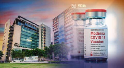 ดีเดย์วันนี้! รพ.ศิริราช ปิยมหาราชการุณย์ เปิดจองวัคซีนโมเดอร์นา