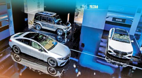 IAA Mobility 2021 เบนซ์ เหยียบจมูก BMW ถึง มิวนิก
