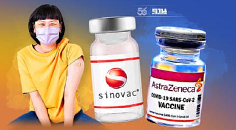 เริ่มวันนี้!ลงทะเบียนฉีดวัคซีนไทยร่วมใจ สูตรไขว้ซิโนแวค+แอสตร้า