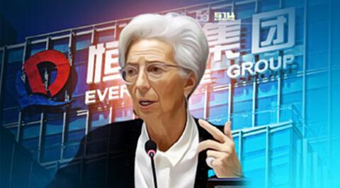 """ผลจาก """"เอเวอร์แกรนด์""""เบี้ยวหนี้ ECB ชี้ ยุโรปกระทบเล็กน้อย"""