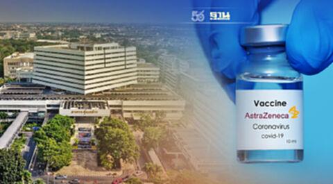 เปิดวอล์คอินฉีดวัคซีน แอสตร้าเซนเนก้า รอบใหม่ 1,500 คน เช็คเลย
