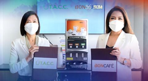 TACC ส่งกาแฟลงเครื่องกดดื่มร้อนอัตโนมัติ