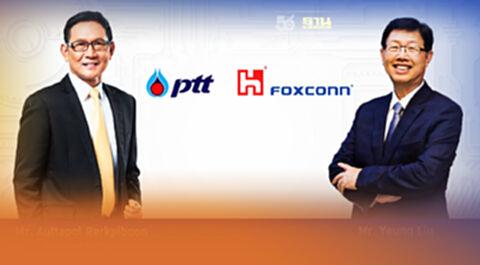 ปตท.-ฟ็อกซ์คอนน์ เล็งตั้งโรงงานผลิตรถ EV ครบวงจรดันไทยสู่ศูนย์กลางอาเซียน