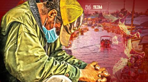 โควิดสมุทรสาครวันนี้ เสียชีวิต 3 ราย ติดเชื้อเพิ่ม 291 ราย