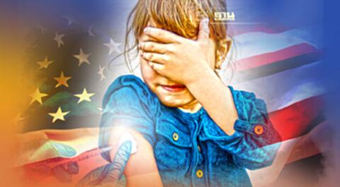 หมอเด็กสหรัฐร้อง อย. หย่อนเกณฑ์อนุมัติวัคซีนโควิดเร่งฉีดเด็ก 5-11 ปี