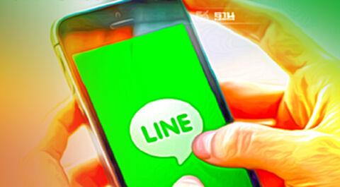 LINE ประกาศผู้ใช้ครบ 50 ล้านราย ย้ำผู้นำแอปฯดิจิทัลไลฟ์สไตล์