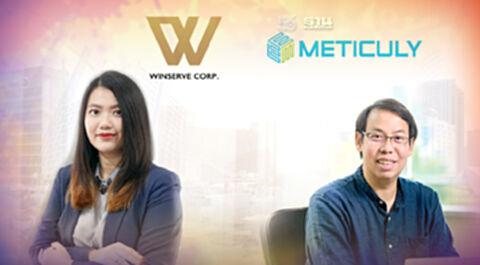 วินเซิร์ฟ ลุยนวัตกรรมการแพทย์ทุ่มลงทุน เมติคูลี่ Series B