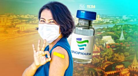 โควิดวัคซีน ฉีดซิโนฟาร์มฟรี เทศบาลนครนนทบุรี เปิดวอล์คอิน เช็คที่นี่