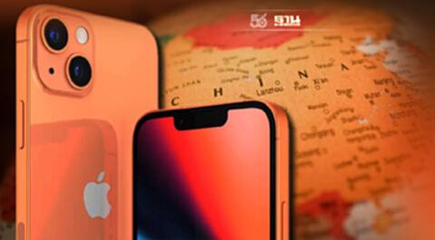 iPhone 13 สุดปังในจีน สาวกแอปเปิลแห่ดันยอด pre-order ทะลัก 2 ล้าน