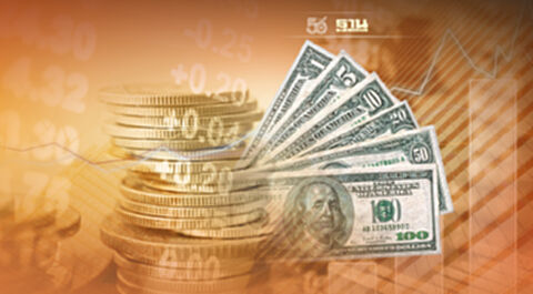 """อัตราแลกเปลี่ยนค่าเงินบาทปิดตลาด """"อ่อนค่า"""" ที่ระดับ 33.34 บาท/ดอลลาร์"""