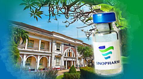 ฉีดวัคซีนซิโนฟาร์มฟรี สภากาชาดไทย เปิดลงทะเบียน 13 ก.ย.นี้