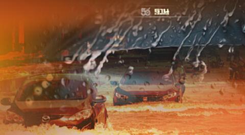 กรมอุตุฯเตือน ทุกภาคยังอ่วมฝนตกหนัก สูงสุด80%