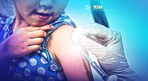 ฉีดวัคซีนโควิดเด็กพบผู้ปกครอง 90% สมัครใจรองรับเปิดเทอม