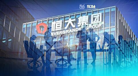 """""""เอเวอร์แกรนด์"""" เป็นเหตุ แบงก์ชาติจีนควัก 1.4 หมื่นล้านดอลล์เสริมสภาพคล่อง"""