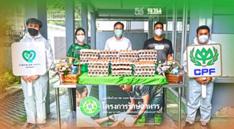 ซีพีเอฟ ยึดหลักเศรษฐกิจหมุนเวียน ส่งมอบอาหารแบบไร้ขยะ