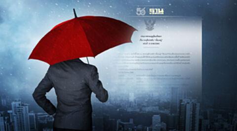 ประกาศกรมอุตุฯฉบับ 8 พายุดีเปรสชันเตี้ยนหมู่ เหนือ-อีสาน-กลาง-ตอ.ฝนตกหนัก
