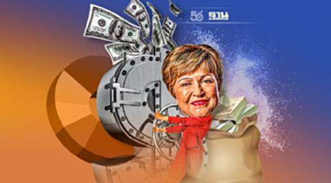 IMF ฉีดเงิน 1.4 แสนล้าน ตุนทุนสำรอง ฟื้นเศรษฐกิจไทย
