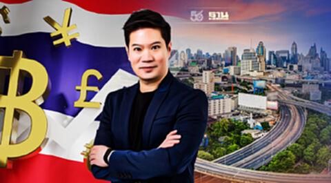 """""""ไทยสร้างไทย""""เปิดข้อมูลประเทศฟื้นตัวโควิดเร็วไทยอันดับ 118 จาก 121 ประเทศ"""