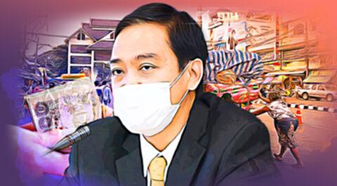 """""""พาณิชย์""""ชี้ไทยใช้สิทธิFTA-GSP 7เดือนโต36% เผยโควิด-19ไม่กระทบ"""
