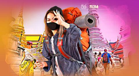 ตะลึงข้อมูลส่วนตัวนักท่องเที่ยวต่างชาติที่มาเที่ยวไทยรั่วไหล106ล้านราย