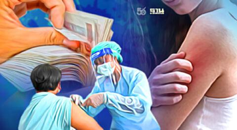 เปิดวิธี ยื่นคำร้องขอรับเงินช่วยเหลือ ฉีดวัคซีนโควิด แล้วมีอาการแพ้