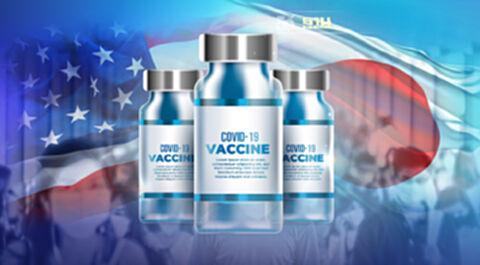 สหรัฐ-ญี่ปุ่น-อียู ประกาศบริจาควัคซีนต้านโควิดเพิ่มอีกกว่าพันล้านโดส