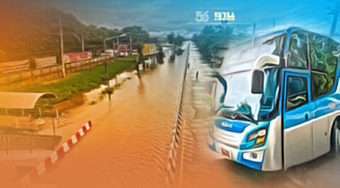 """น้ำท่วมถนนขาด บขส.ประกาศ งดเดินรถ """"กรุงเทพฯ - หล่มสัก"""""""