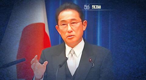 ญี่ปุ่นยุบสภาเตรียมเลือกตั้ง แบงก์ชาติยันไม่ถอนมาตรการกระตุ้นเศรษฐกิจ